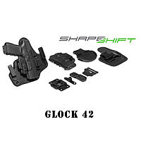 Aliengear Shapeshift Glock 42 Links