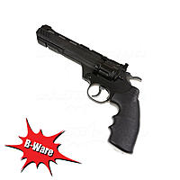 B-Ware Crosman Vigilante CO2-Revolver 4,5mm