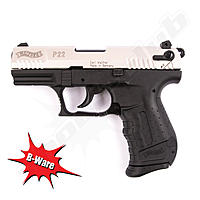 B-Ware Walther P22 Kal. 9mm P.A.K. bicolor
