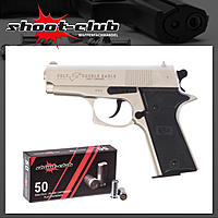 Colt Double Eagle Combat Commander 9mm P.A.K. + Munition