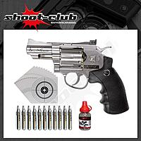 Dan Wesson CO2 Revolver 2,5 Zoll 4,5mm - Sparset