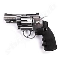 Legends S25 CO2 Revolver Nickel - 4,5mm Diabolos