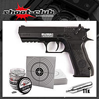 Swiss Arms 941 CO² Pistolen Spar Set small