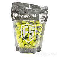 Tiberius First Strike FSR 150er Pack smoke / yellow / yellow