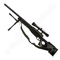 Well L96 MB-01 Airsoft Sniper Set - schwarz