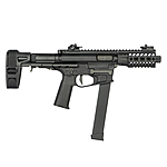 Ares M4 45 Pistol - S-Class S Airsoft SMG S-AEG ab18 - Black