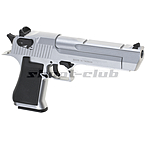 KWC Desert Eagle Airsoft .50 Metal Version CO2 Pistole 6 mm - Silver